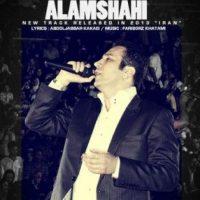 دانلود آهنگ بهنام علمشاهی به نام ایران