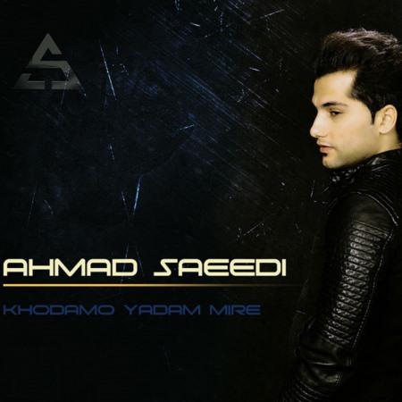 دانلود آهنگ احمد سعیدی به نام خودمو یادم میره