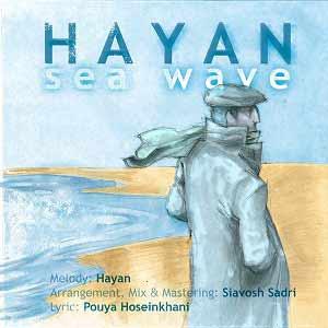 دانلود آهنگ حیان به نام موج دریا