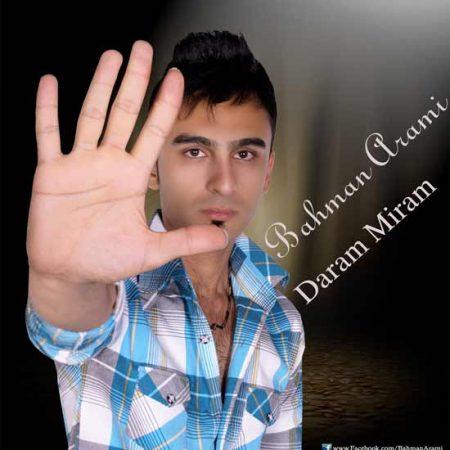 دانلود آهنگ بهمن آرامی به نام دارم میرم