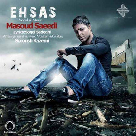 دانلود آهنگ مسعود سعیدی به نام احساس