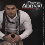 دانلود آهنگ احمد پارسا به نام حتی