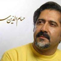 دانلود آهنگ جدید حسام الدین سراج به نام زلف