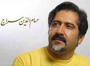 دانلود آهنگ حسام الدین سراج به نام زلف