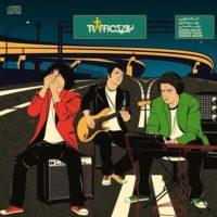 دانلود آلبوم گروه ترافیک به نام ترافیک