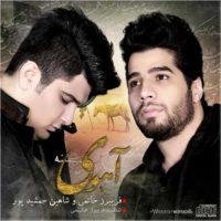 دانلود آلبوم فریبرز خاتمی و شاهین جمشیدپور به نام آهوی تنشنه