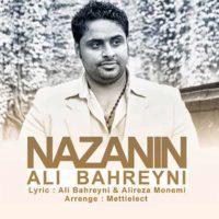 دانلود آهنگ علی بحرینی به نام نازنین