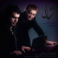 دانلود آهنگ سعید اظهری و رضا رویگری ۲ سال