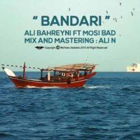 دانلود آهنگ علی بحرینی و مصی بد بندری