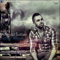 دانلود آهنگ احمد صفایی به نام قول میدم
