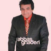 دانلود آهنگ جدید عباس قادری به نام آهو خانم