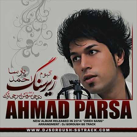 دانلود آلبوم احمد پارسا زیر سنگ