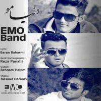 دانلود آهنگ جدید امو باند ( Emo Band ) به نام دنیامو