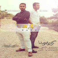 دانلود آهنگ جدید محمد انبرستانی و علی طالبی به نام گریه های بی صدا