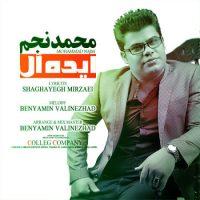 دانلود آهنگ محمد نجم ایده آل