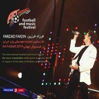 دانلود کنسرت فرزاد فرزین در مسکو