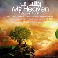 دانلود آهنگ جدید مازیار رحیمی به نام بهشت من