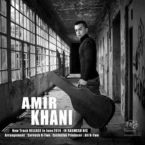 https://www.topseda.ir/wp-content/uploads/2014/06/Amir-Khani---In-Rasmesh-Nis.jpg