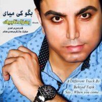 دانلود آهنگ جدید بهزاد تاجیک به نام بگو کی میای