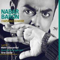دانلود آهنگ جدید فرشاد شکوری به نام نبار بارون