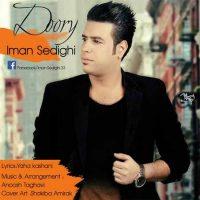 دانلود آهنگ جدید ایمان صدیقی به نام دوری