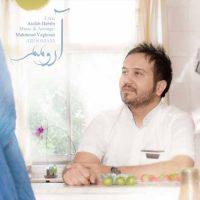 دانلود آهنگ جدید محمود یاغوتی به نام آرومم