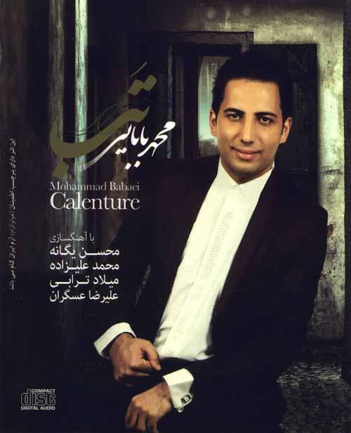 http://mytopseda.ir/wp-content/uploads/2014/06/Mohammad-Babaei---Tab.jpg