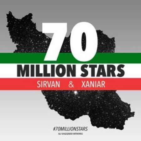دانلود آهنگ سیروان خسروی و زانیار به نام هفتاد میلیون ستاره