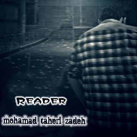 دانلود آهنگ محمد طاهری زاده شب کویر