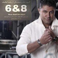 دانلود آلبوم جدید رضا آصف به نام ۶&۸ ( شیش و هشت)