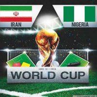 دانلود بازی ایران و نیجریه جام جهانی ۲۰۱۴