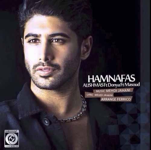 https://www.topseda.ir/wp-content/uploads/2014/07/Alishmas-Ft_-Donya-and-Masoud---Hamnafas.jpg