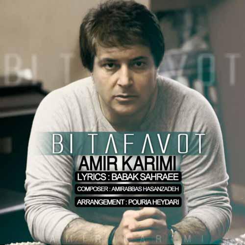 https://www.topseda.ir/wp-content/uploads/2014/07/Amir-Karimi---Bi-Tafavot.jpg