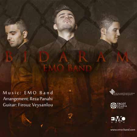 https://www.topseda.ir/wp-content/uploads/2014/07/Emo-Band---Bidaram.jpg