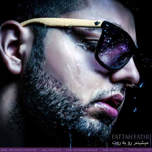 https://mytopseda.ir/wp-content/uploads/2014/07/Fattah-Fathi---Mishinam-Rou-Be-Rout.jpg