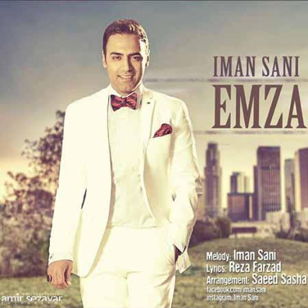 http://mytopseda.ir/wp-content/uploads/2014/07/Iman-Sani---Emza.jpg