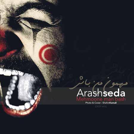 https://www.topseda.ir/wp-content/uploads/2014/07/Mazyar-Fallahi---Mehmoone-Man-Bash-(Arash-Seda-Remix).jpg