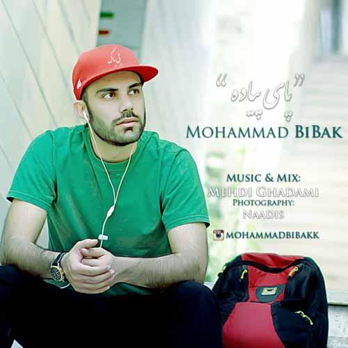 https://www.topseda.ir/wp-content/uploads/2014/07/Mohammad-BiBak---Paye-Piadeh.jpg