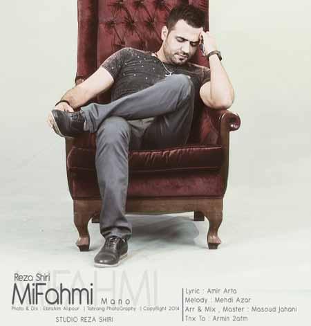 https://www.topseda.ir/wp-content/uploads/2014/07/Reza-Shiri---Mifahmi-Mano.jpg