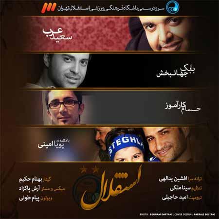 https://www.topseda.ir/wp-content/uploads/2014/08/Babak-Jahanbakhsh---Esteghlal-(Ft-Saeid-Arab---Hesam-Karamooz).jpg