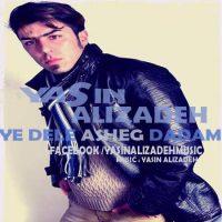 دانلود آهنگ جدید یاسین علیزاده به نام یه دل عاشق دادم