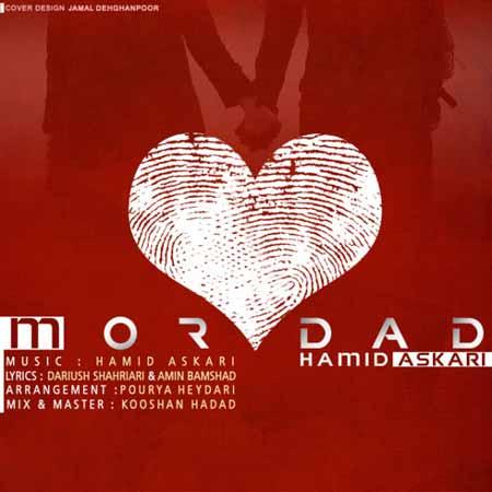 http://mytopseda.ir/wp-content/uploads/2014/08/Hamid-Askari---Mordad.jpg