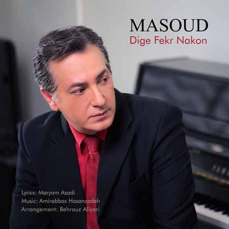 https://www.topseda.ir/wp-content/uploads/2014/08/Masoud---Dige-Fekr-Nakon.jpg