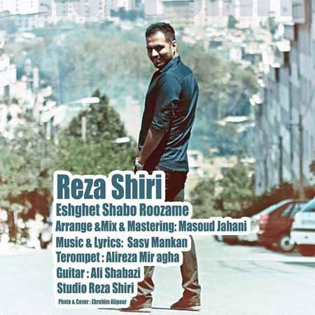 https://www.topseda.ir/wp-content/uploads/2014/08/Reza-Shiri---Eshghet-Shabo-Roozame.jpg