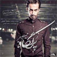 دانلود دموی آلبوم جدید سامان جلیلی به نام پرتگاه