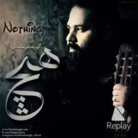 آلبوم جدید رضا صادقی به نام هیچ
