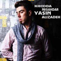 دانلود آهنگ جدید یاسین علیزاده به نام خدانگهدار