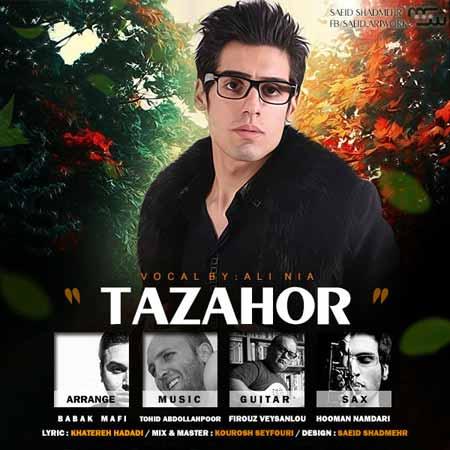 https://www.topseda.ir/wp-content/uploads/2014/09/16-Ali-Nia---Tazahor.jpg