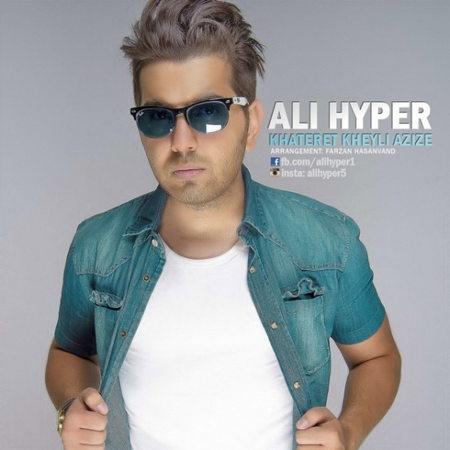 https://www.topseda.ir/wp-content/uploads/2014/09/Ali-Hyper---Khateret-Kheyli-Azize.jpg