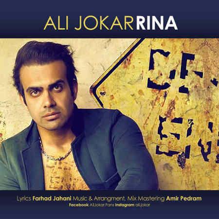 https://mytopseda.ir/wp-content/uploads/2014/09/Ali-Jokar---Rina.jpg
